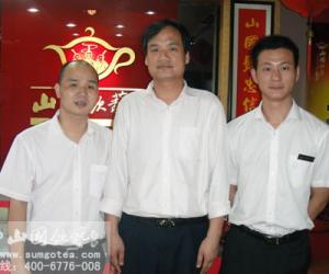 山国饮艺第61家分店在河南新乡签约