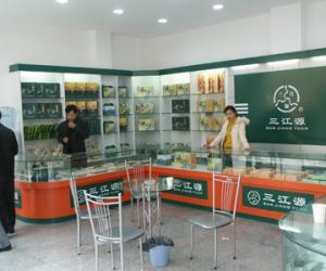 庆元县三江源农业发展有限公司