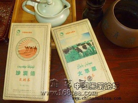 湖南黑茶:西北少数民族的生命之饮