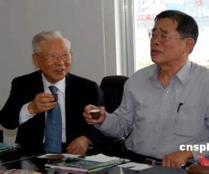李瑞河:茶是和平饮料 21世纪为中国茶时代(图)