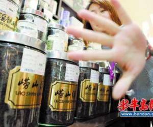 """超市售卖山寨""""崂山绿"""" 千元高价茶原是冒牌货"""