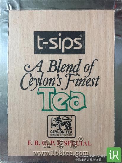 一篇文章读懂锡兰红茶